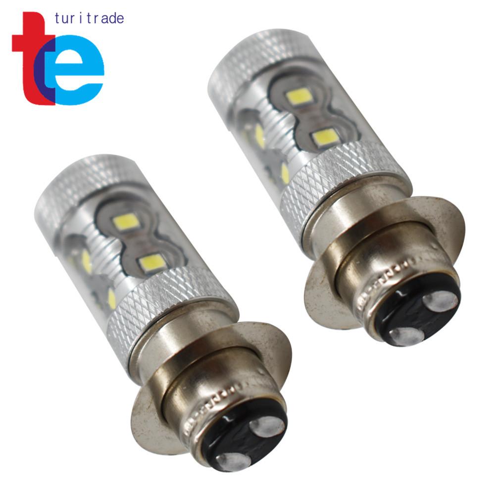 2x 100W 6000K LED HeadLight For YFZ450 Banshee 350 YFZ350 Kawasaki KLX250