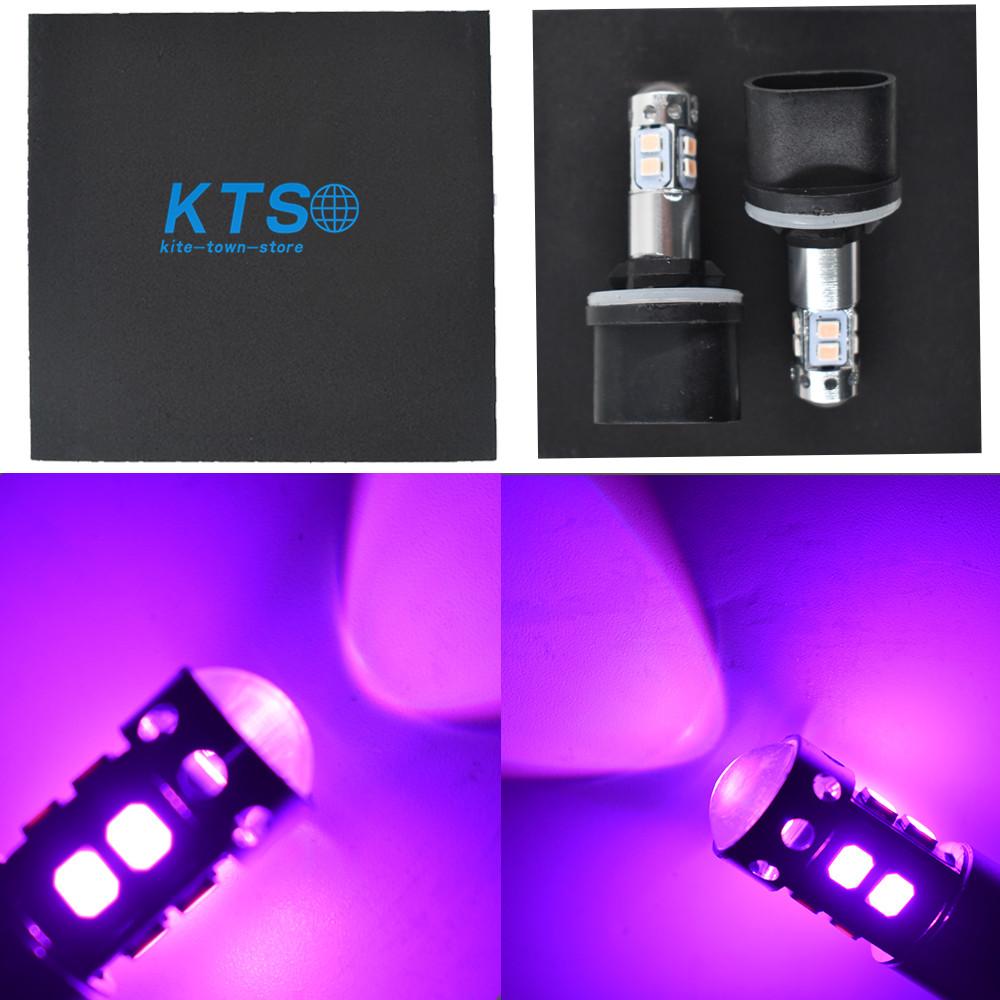 NEW 2x H7 10000K Deep Blue 100W CREE LED Headlight Bulbs Kit Fog Driving Light