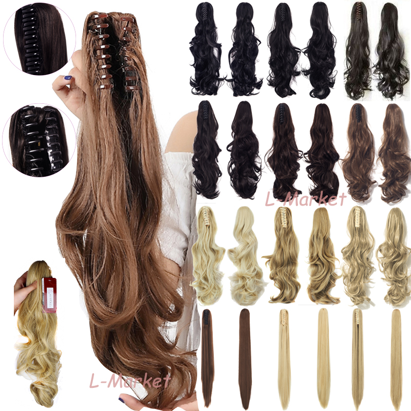 Mega Thick Claw Clip in Ponytail Synthetic Hair Extension Lo