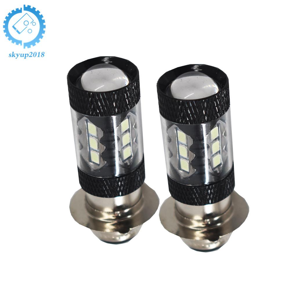 For Yamaha Raptor 125 250 660R 700R YFM660R LED Headlights Bulbs 8000K 80W