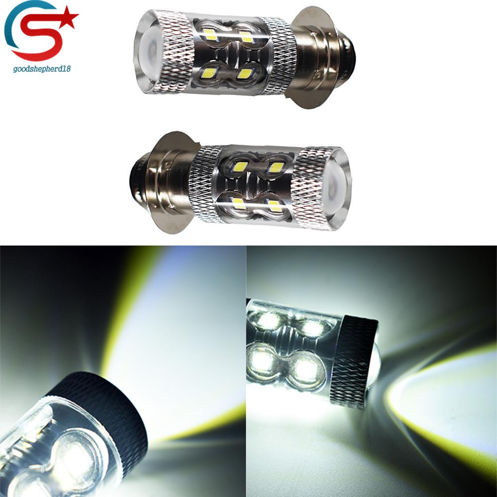 2x For Yamaha Raptor 125 250 660R 700R YFM660R LED Headlights Bulbs 8000K 80W