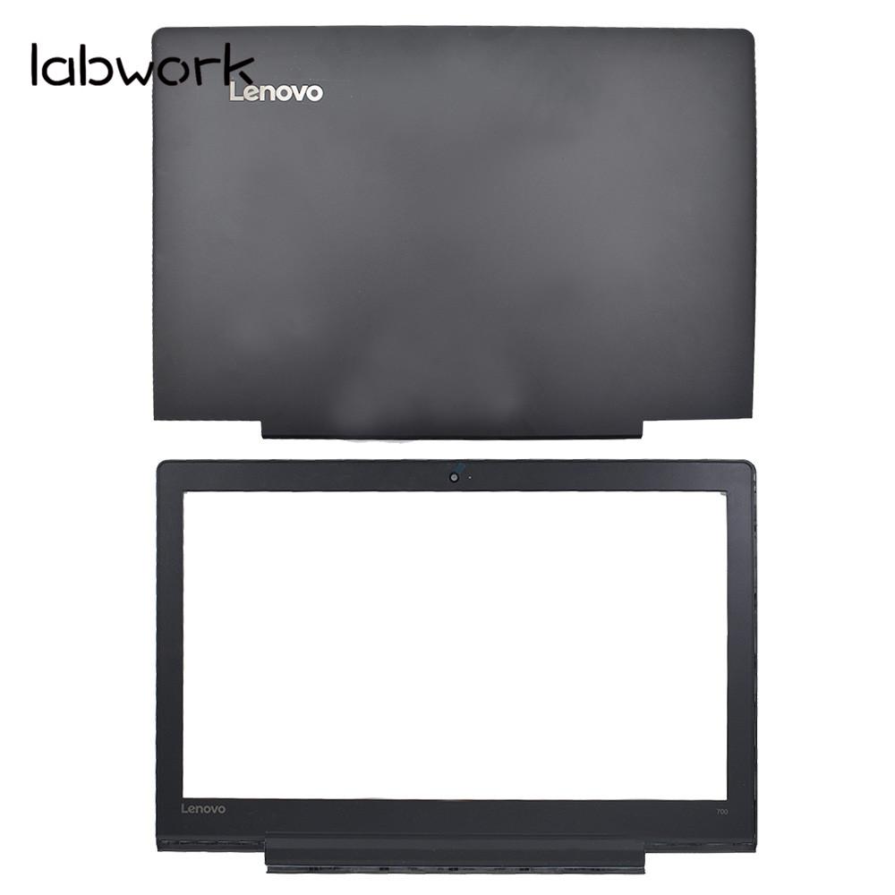 Ideapad 700-15ISK LCD Back Cover Lid Front Bezel For Lenovo US Seller FREE